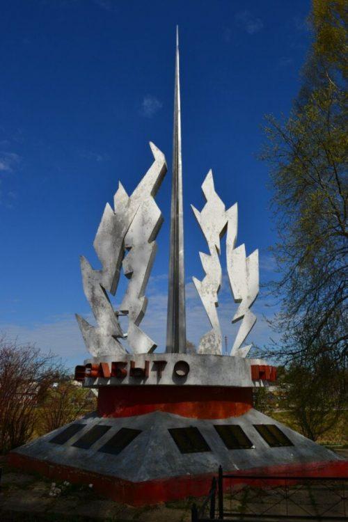 д. Селы Нелидовского городского округа. Братская могила советских воинов.