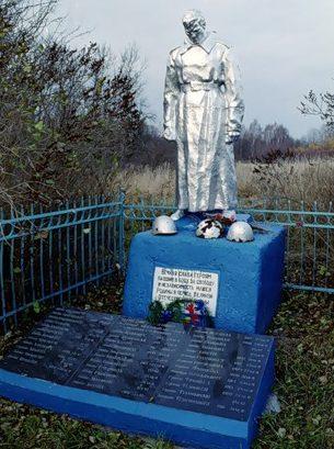 д. Шиловка Старицкого р-на. Братская могила советских воинов.
