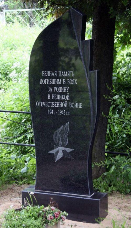ж/д станция Кузьминка Калининского р-на. Памятник, установленный на братской могиле советских воинов.