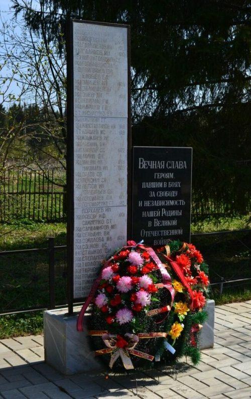 д. Семеновское Нелидовского городского округа. Братская могила советских воинов.