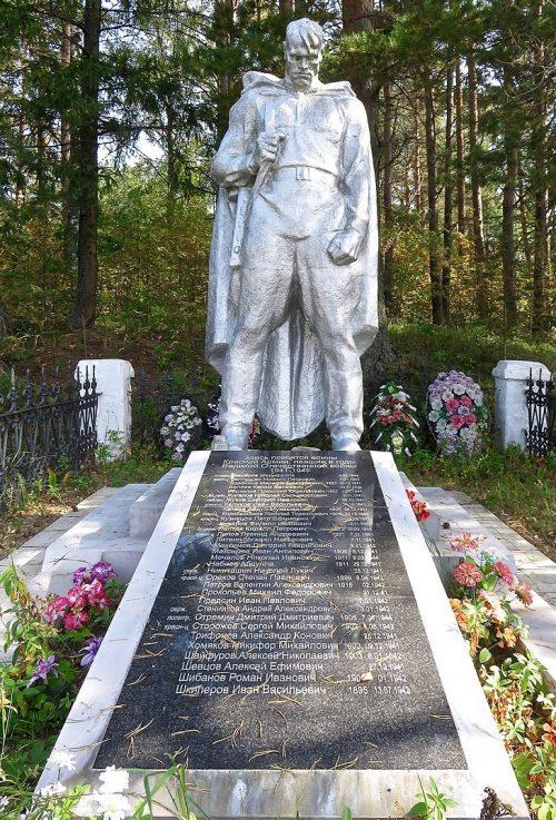 с. Альфимово Торжокского р-на. Памятник, установленный на братской могиле советских воинов, погибших в годы войны.
