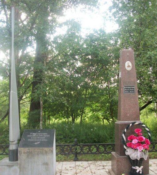 д. Будово Торжокского р-на. Братская могила советских воинов.