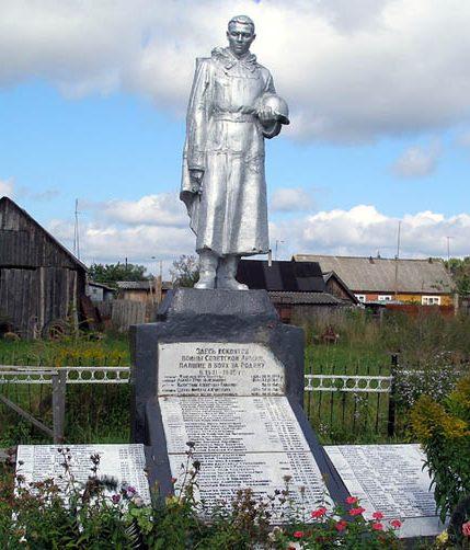 д. Высокое Торжокского р-на. Памятник, установленный на братской могиле советских воинов.