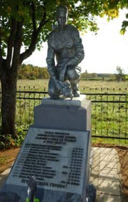 с. Елизаветино Торжокского р-на. Братская могила советских воинов.