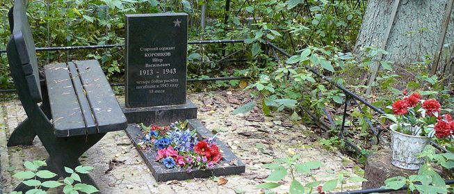 Братская могила артиллеристов.