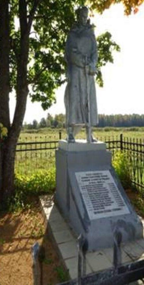 д. Заря Торжокского р-на. Братская могила советских воинов.