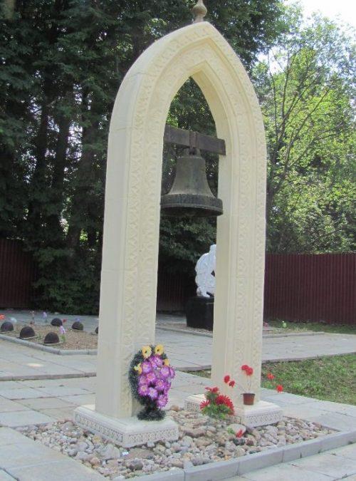 Арка на мемориале.