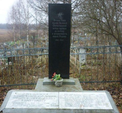 д. Кунганово Торжокского р-на. Братская могила советских воинов.