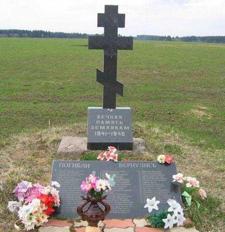д. Олбово Калининского р-на. Памятник, установленный на братской могиле советских воинов.