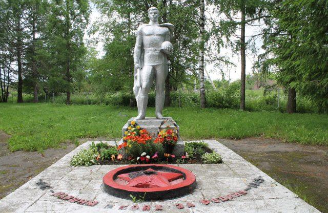 д. Маслово Торжокского р-на. Мемориал «Советский воин».