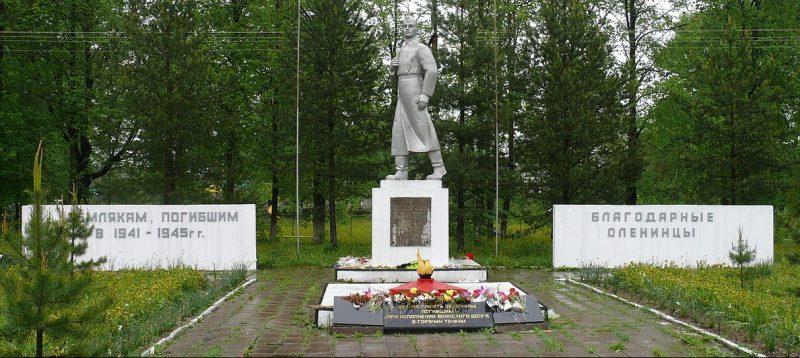 п. Оленино. Мемориал погибшим землякам-оленинцам.