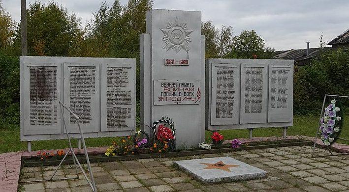 д. Мошки Торжокского р-на. Мемориал погибшим землякам.