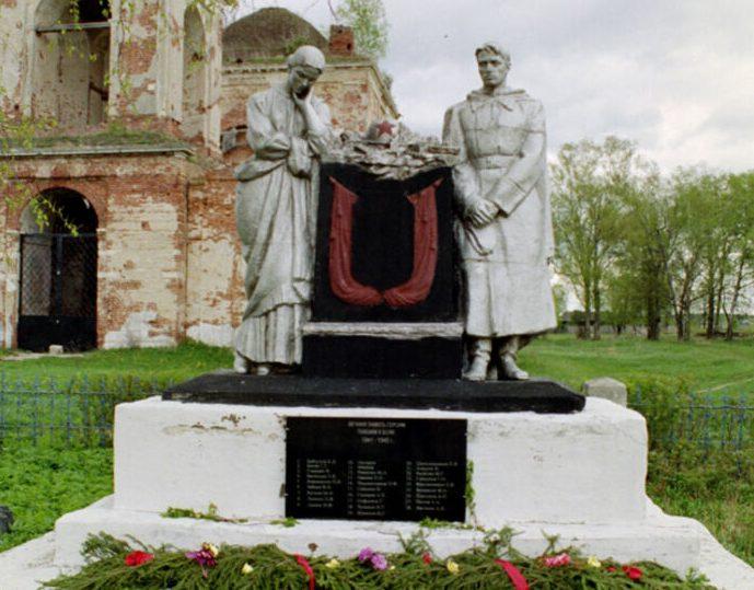 с. Рождествено Калининского р-на. Памятник советским воинам.