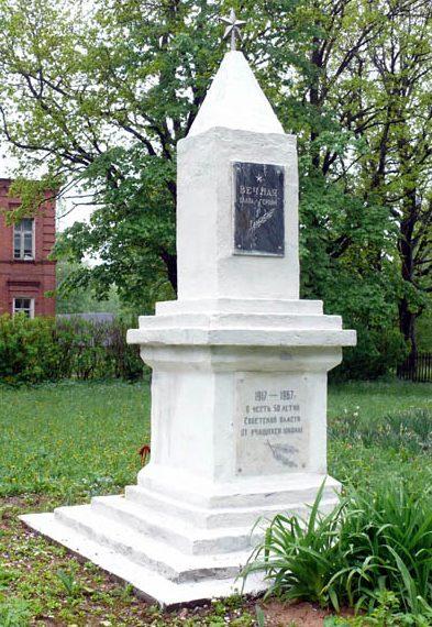 с. Татево Оленинского округа. Памятник погибшим воинам.