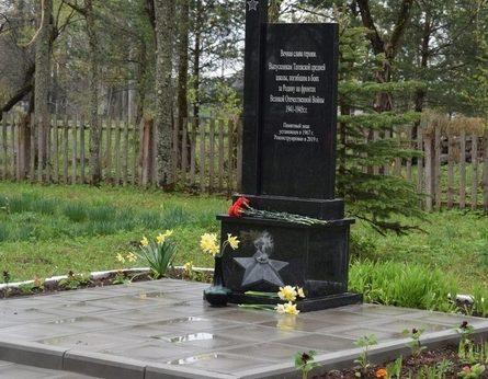 с. Татево Оленинского округа. Памятный знак, посвященный выпускникам Татевской средней школы, которые погибли в годы войны.