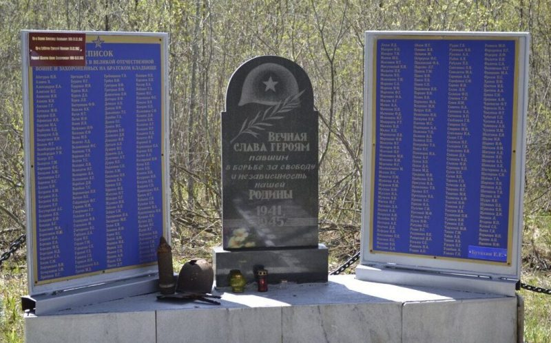 д. Яблонька Оленинского округа. Братская могила советских воинов.