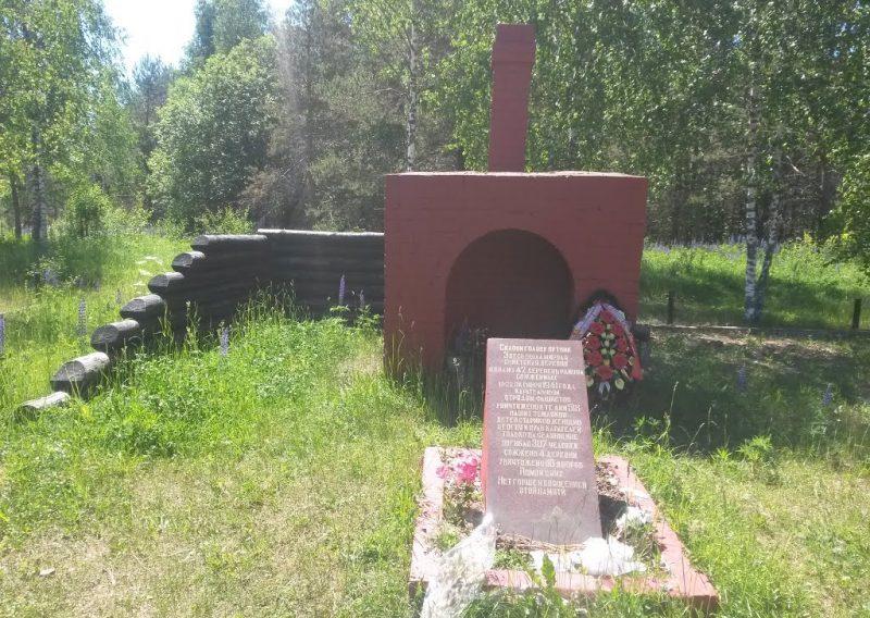 Торопецкий р-н. (Речанское сельское поселение) Памятник - Жертвам фашизма.