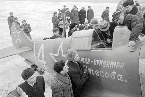 Самолет, подаренный певцом Леонидом Утесовым советским летчикам-истребителям. 1942 г.