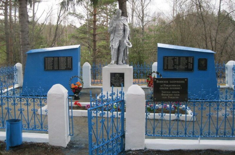 с. Рождество Фировского р-на. Памятник, установленный на братской могиле советских воинов.