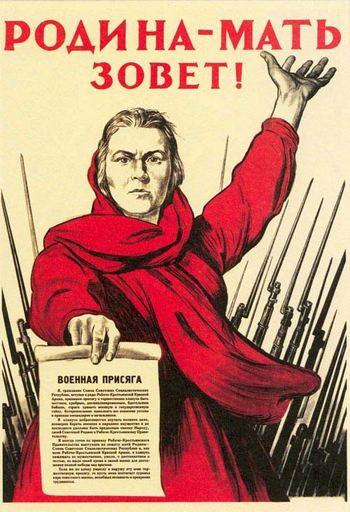 Плакаты Второй мировой