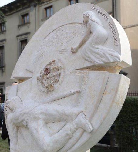 Памятник партизану.