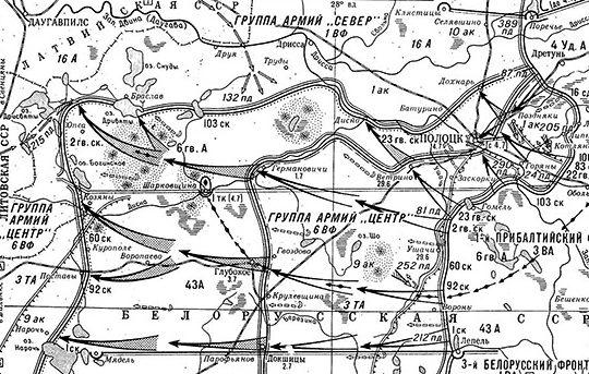Карта-схема Полоцкой наступательной операции.