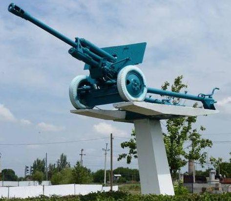 г. Апостолово. Памятный знак воинам- артиллеристам, установленный по улице Элеваторной.