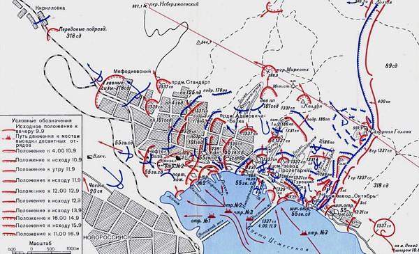 Схема боев за город 9-16 сентября 1943 г.