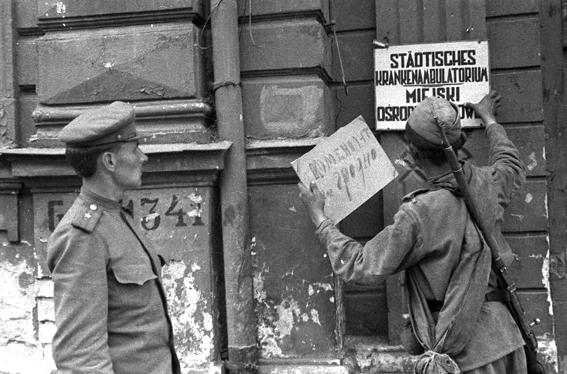 Создание советской комендатуры в Гродно.