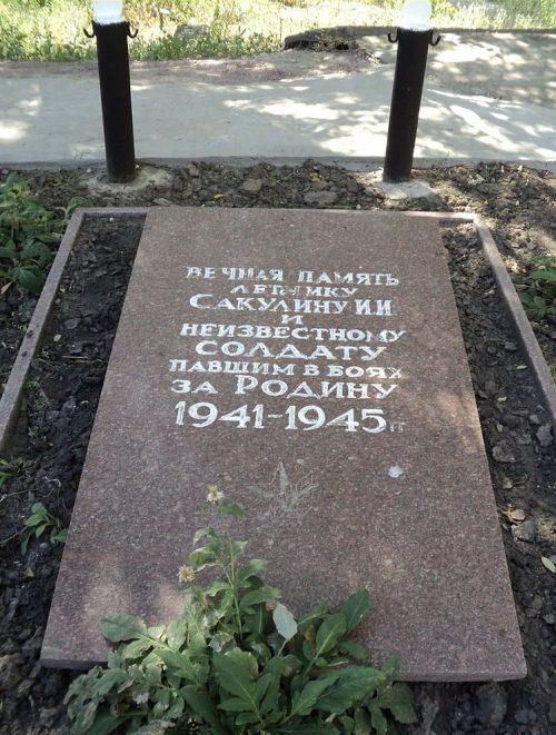 п. Гранитное Апостоловского р-на. Братская могила советских воинов, погибших в боях при ликвидации Апостолово-Никопольского группировки гитлеровских войск в феврале 1944 года.