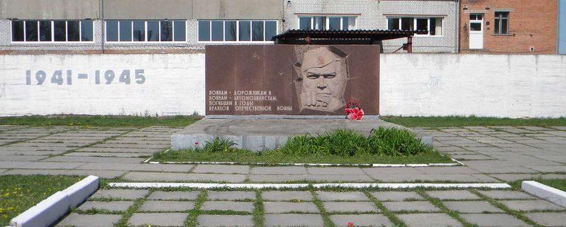 г. Днепр. Памятный знак воинам-водителям и воинам-дорожникам, погибшим в годы войны, установленный на перекрестке улиц Береговая и Терновая.