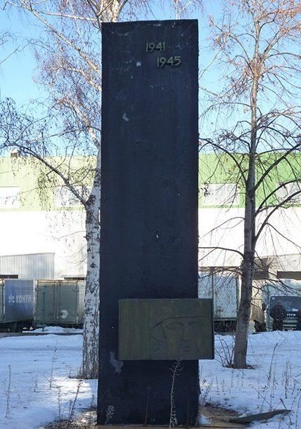 г. Днепр. Памятный знак погибшим работникам завода имени Ворошилова, установленный на улице Ударников, 27.