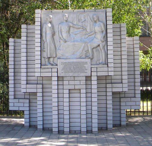 г. Днепр. Памятный знак на месте расположения 25.11.1943 – 15.02.1944 штаба 3-го Украинского фронта.