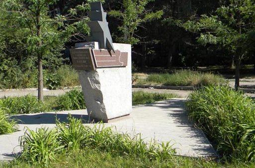 г. Днепр. Памятный знак на месте расположения штаба 17 воздушной армии 25 ноября 1943 года - 15 февраля 1944 года.