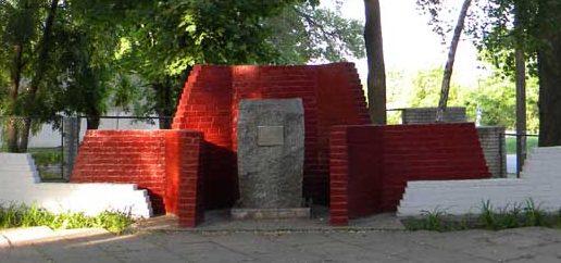 г. Днепр. Памятный знак юным героям Днепропетровска 1941-1943 годов, установленный во дворе СШ№ 28.