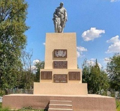 Памятник на воинском захоронении.