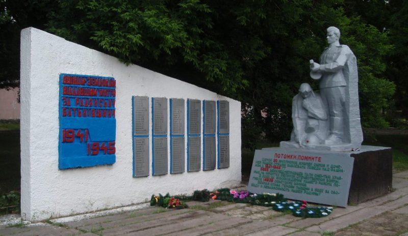 с. Анновка Верхнеднепровского р-на. Памятник, установленный в честь 186 погибших земляков в годы войны.