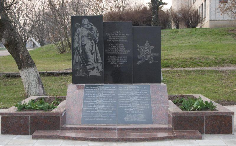с. Боровковка Верхнеднепровского р-на. Братская могила советских воинов.