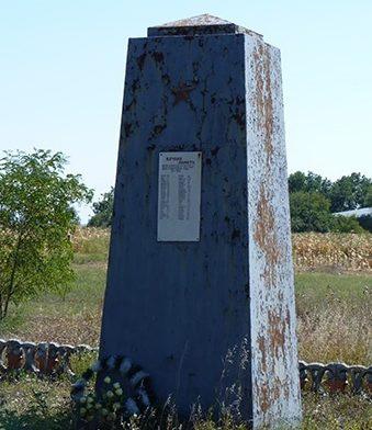 с. Дедово Верхнеднепровского р-на. Памятный знак погибшим односельчанам.
