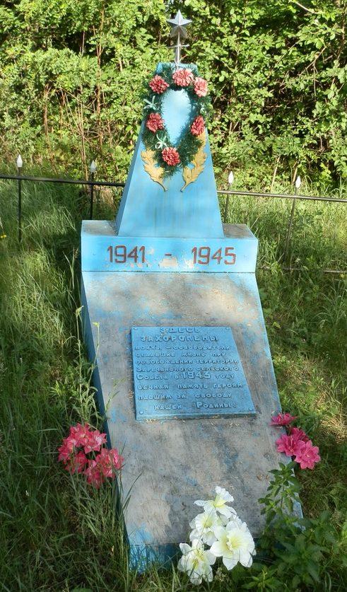 с. Домоткань Верхнеднепровского р-на. Братская могила советских воинов на гражданском кладбище.