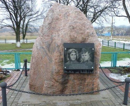 Памятный знак погибшему экипажу Ил-2.