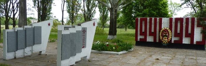 с. Правобережное Верхнеднепровского р-на. Памятник, установленный на братской могиле, в которой похоронено 454 советских воина, погибших в боях на плацдарме и памятный знак погибшим односельчанам.