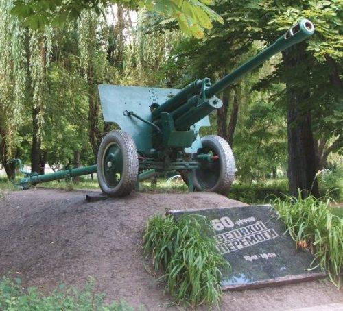 г. Вольногорск. Памятник-пушка ЗиС-3 в честь 60-ти летия Победы.