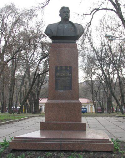 г. Вольногорск. Памятник дважды Герою Советского Союза, одному из руководителей партизанского движения, генерал-майору Алексею Федорову.