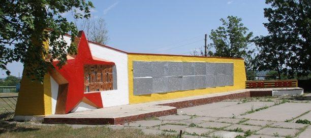 с. Волосское Днепровского р-на. Памятник погибшим односельчанам.