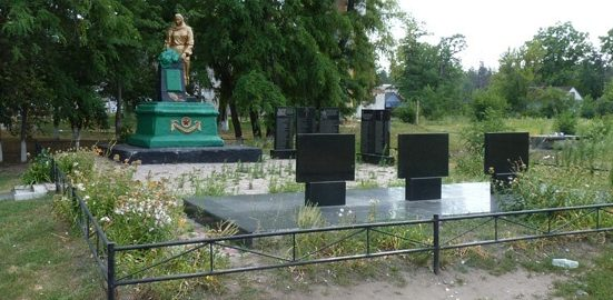 Общий вид мемориала.