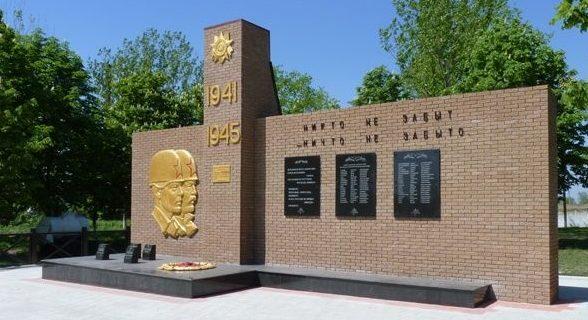 п. Заря Днепровского р-на. Памятник, установленный на братской могиле советских воинов, погибших при освобождении села и памятный знак погибшим односельчанам.