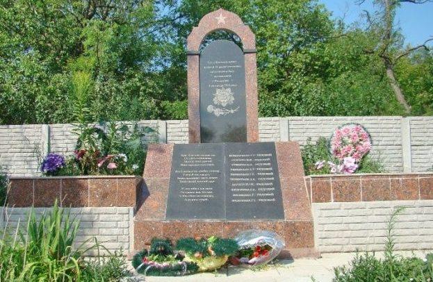 с. Николаевка Днепровского р-на. Братская могила воинов, погибших в боях за село.
