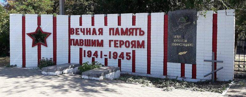 г. Подгородное Днепровского р-на. Братские могилы у восьмилетней школы, в которых похоронены воины-защитники города.