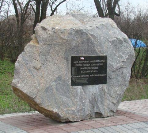 с. Приднепрянское Днепровского р-на. Братская могила воинов, погибших при освобождении села.